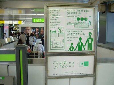 Japanese Smoking Manners Ad